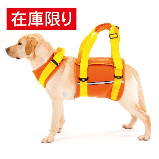 歩行補助ハーネスLaLaWalk大型犬用 ネオプレーン[オレンジ]