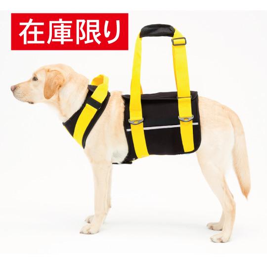 歩行補助ハーネスLaLaWalk大型犬用 ネオプレーン[黒]