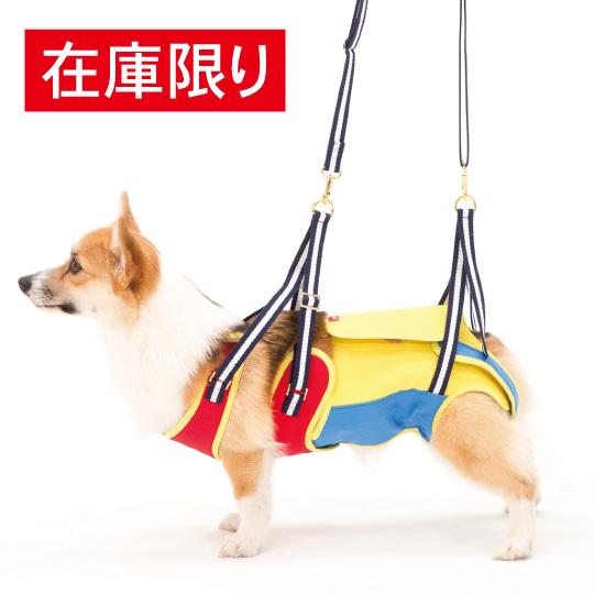 歩行補助ハーネスLaLaWalk中型犬・コーギー用[TOY]