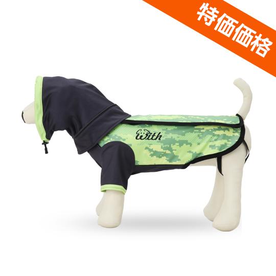 雨でも風でも安心ウエア小型犬用デジタルカモフラージュ[デジタルカモフラージュ]
